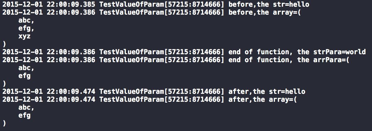 在函数中改变参数