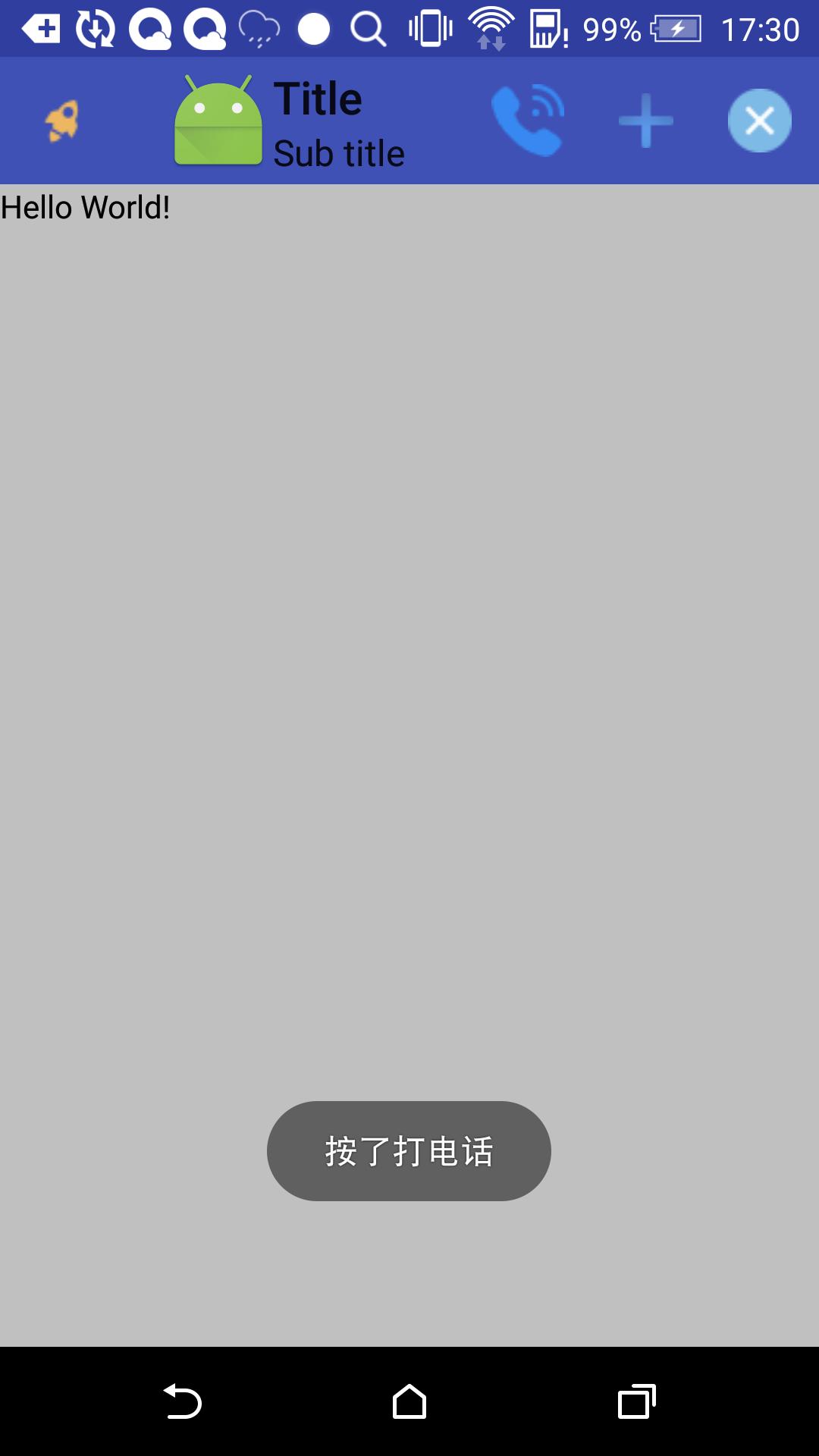 toolbar with menu