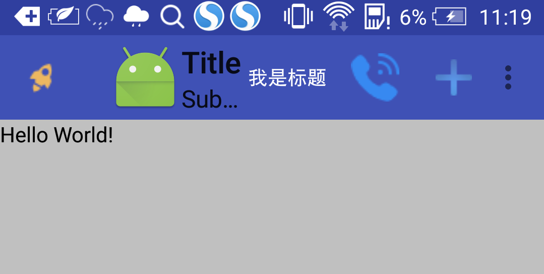 textView center in Toolbar